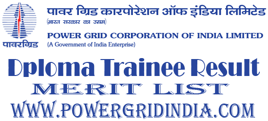 Power Grid Diploma Trainee Result 2016