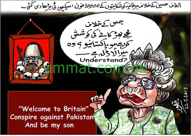 Altaf Hussain is my baby says Queen Elizabeth