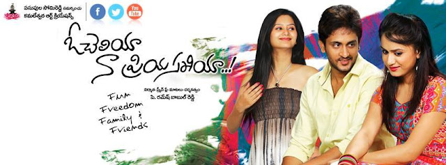O cheliya naa priya sakhiya Ratings,Oh Cheliya Naa Priya Sakhiya  movie reviews,Oh Cheliya Naa Priya Sakhiya  movie review,Oh Cheliya Naa Priya Sakhiya Ratings,O Cheliya Naa Priya Sakhiya movie news,O Cheliya Naa Priya Sakhiya Rating,O Cheliya Naa Priya Sakhiya reviews in websites,O Cheliya Naa Priya Sakhiya Manoj Nandam movie review,O Cheliya Naa Priya Sakhiya updates,O Cheliya Naa Priya Sakhiya Theaters list,O Cheliya Naa Priya Sakhiya hit or flop,O Cheliya Naa Priya Sakhiya collectionsO Cheliya Naa Priya Sakhiya Ratings,O Cheliya Naa Priya Sakhiya Reviews,O Cheliya Naa Priya Sakhiya Film News