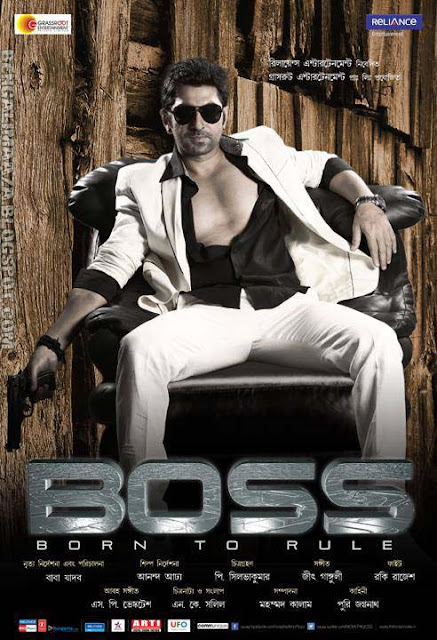 Boss 2013 Bengali movie full watch online in HD - Ramjibanpur