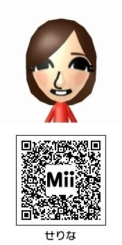 芹那(SDN48)のMii QRコード トモダチコレクション新生活
