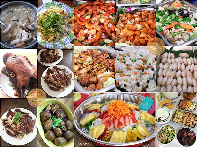 Cuisine paradise singapore food blog recipes reviews for Cuisine site