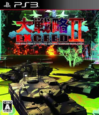 [PS3][大戦略エクシード2] ISO (JPN) Download