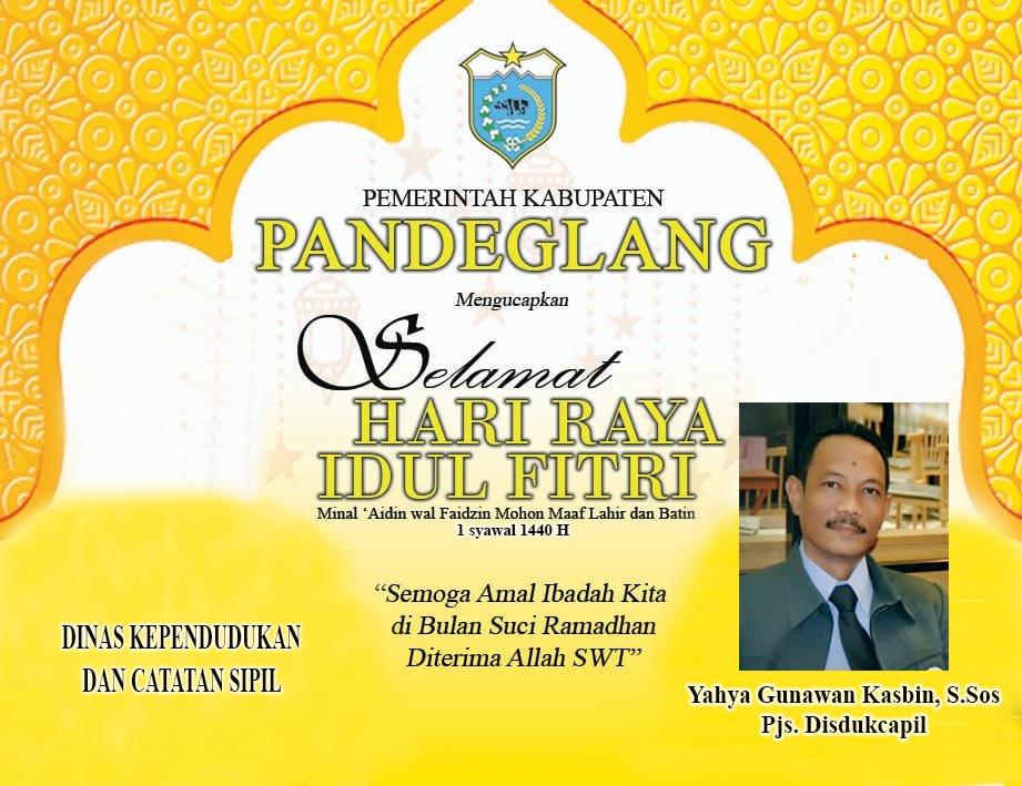 Dinas Catatan Sipil Kabupaten Pandeglang