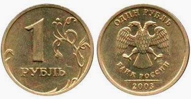 Редкие монеты россии 2003 года вкладыши для монет