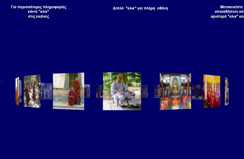 http://ebooks.edu.gr/modules/ebook/show.php/DSGL-B126/498/3245,13200/extras/Html/kef2_en36_kinezos_monaxismos_popup.htm