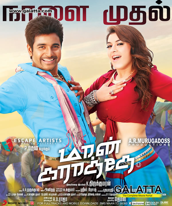 Maan Karate (Hero No Zero 3) (2018) Hindi Dubbed HDRip | 720p | 480p