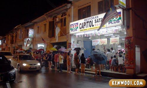 malacca capitol satay celup