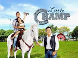 Little Champ – 10 April 2013