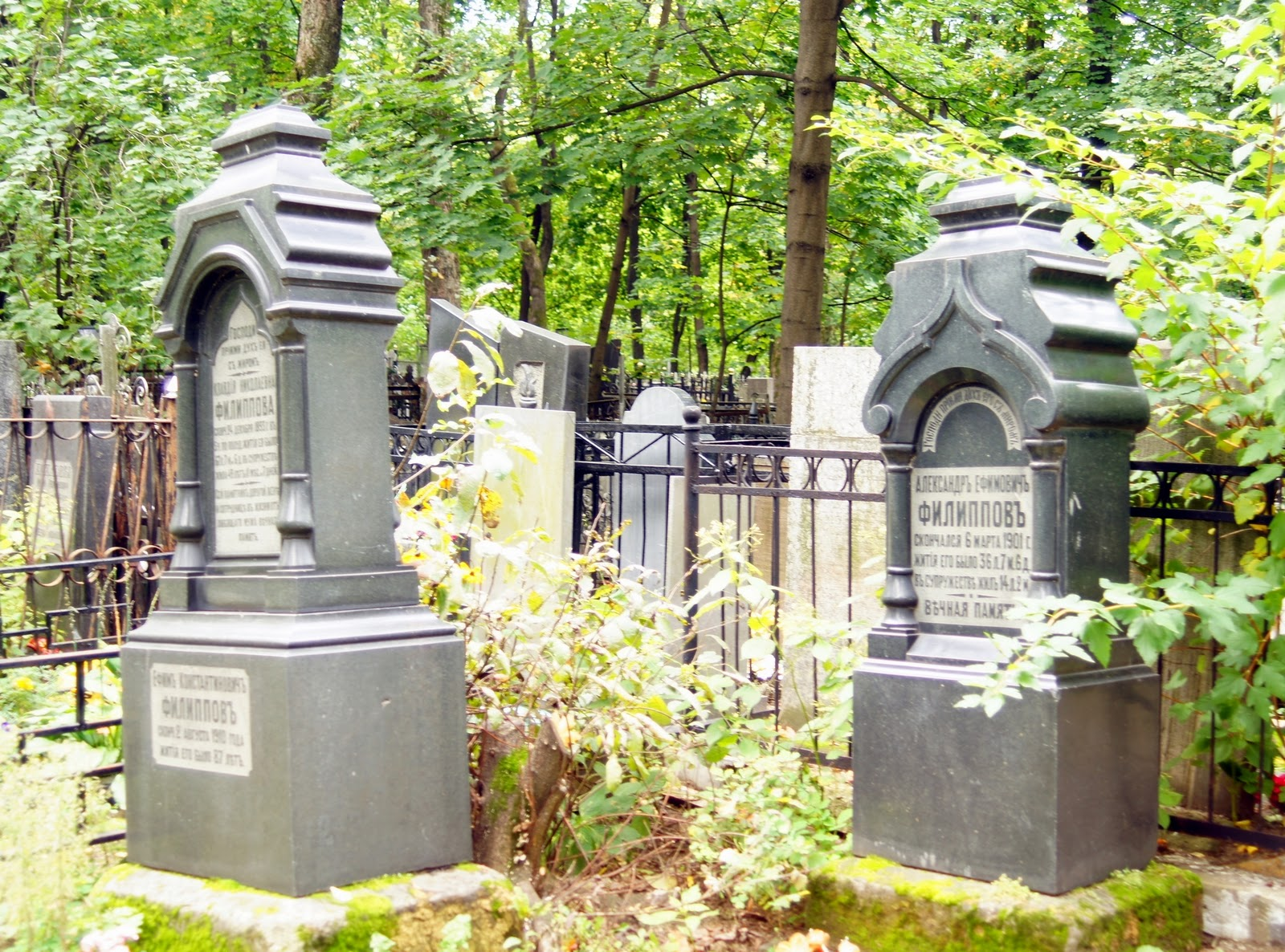 Ваганьковское кладбище могилы воров в законе фото