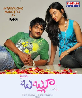 Bablu Telugu Mp3 Songs Free  Download -2011