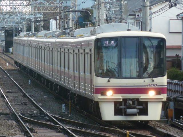 京王電鉄 回送3 8000系