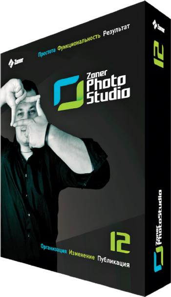 Zoner Photo Studio Pro 17.0.1.2