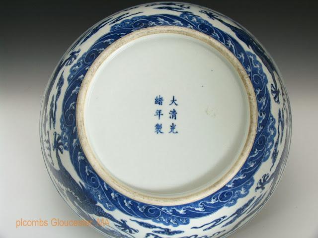 "<img src=""Chinese Guangxu bowl .jpg"" alt=""blue and white dragon bowl reign mark"">"