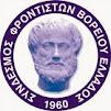 Σύνδεσμος Φροντιστών Βορείου Ελλάδος