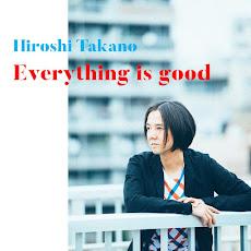 高野寛 LIVE 2017 ミニアルバム「Everything is good」発売記念ライブ
