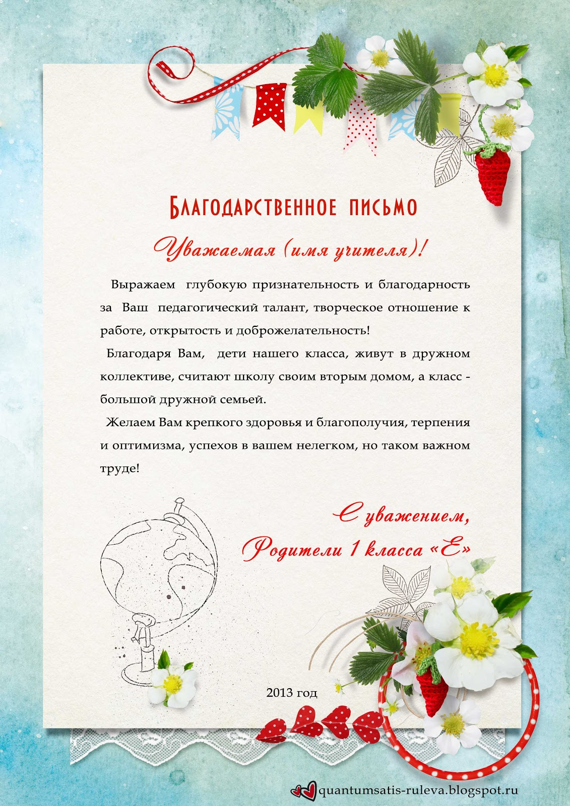 Салаты новогодние рецепт с пошагово