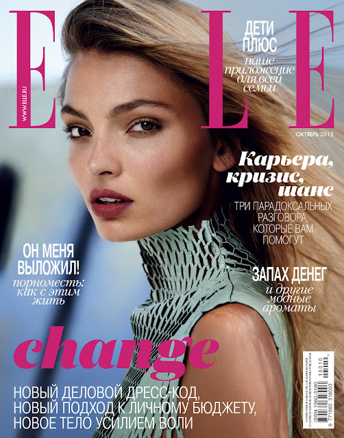 Fashion Model @ Carola Remer by Ben Morris for Elle Russia, October 2015