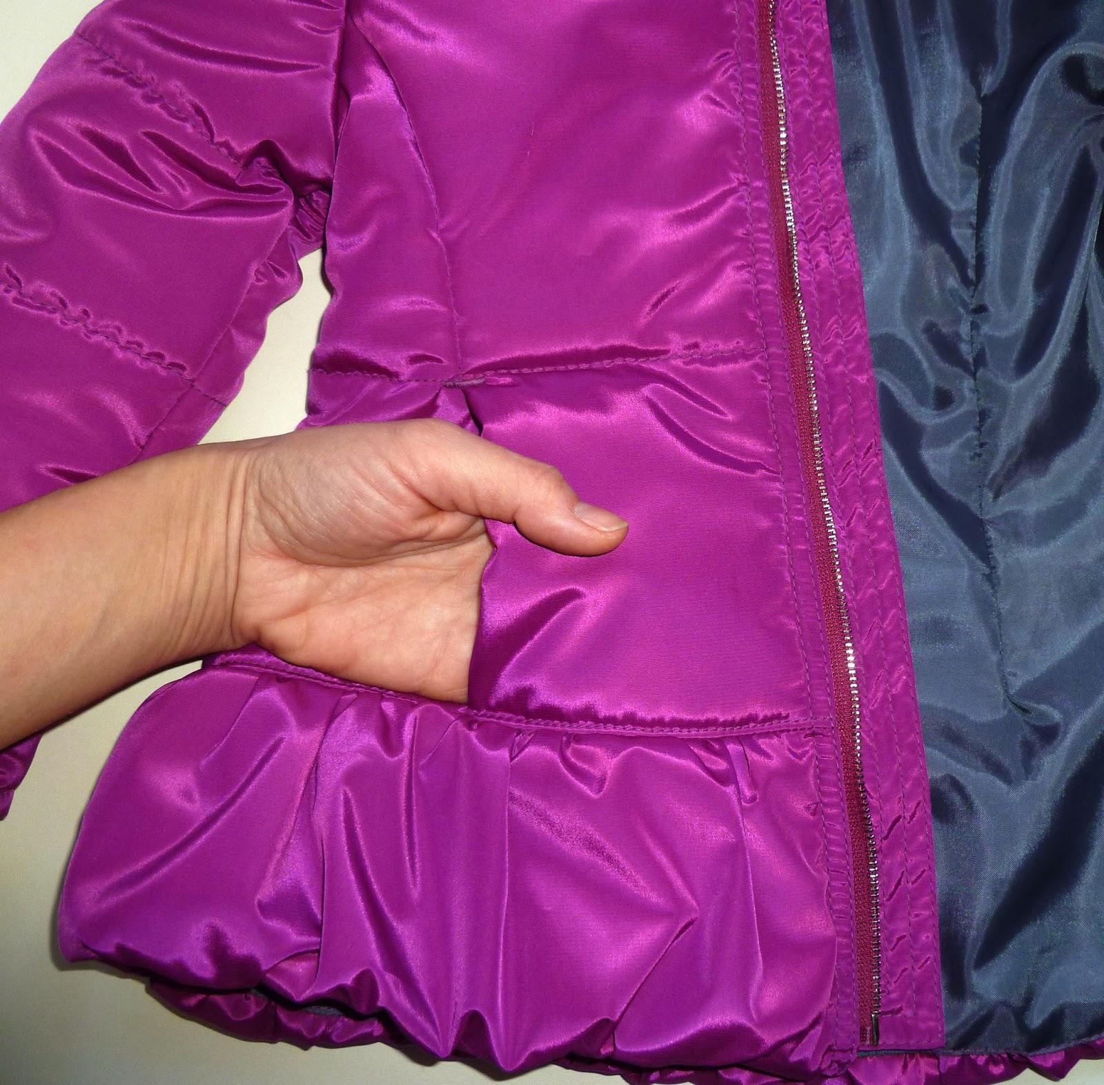 Куртка на заказ сшить 171