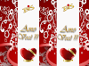 http://4.bp.blogspot.com/-RHmSpQCORxM/UvKV9lKidbI/AAAAAAAAI1s/lXGne9Glplw/s100/contorno+bis+amo.png