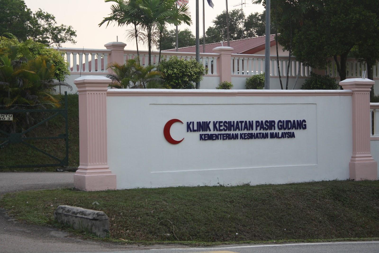 Index Card Klinik Kesihatan Pasir Gudang