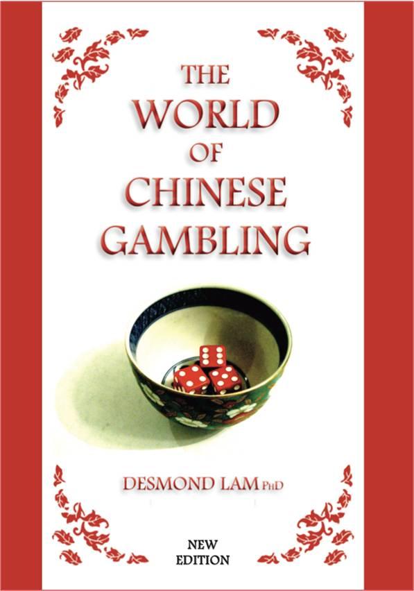 Gambling chinese