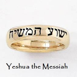 Our Savior. Place your hope in the Lord Jesus only. Yeshua HaMashiach.