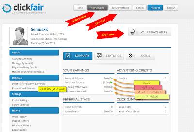 شركة clixfair القوية تمتع بامتيازات cf5.jpg