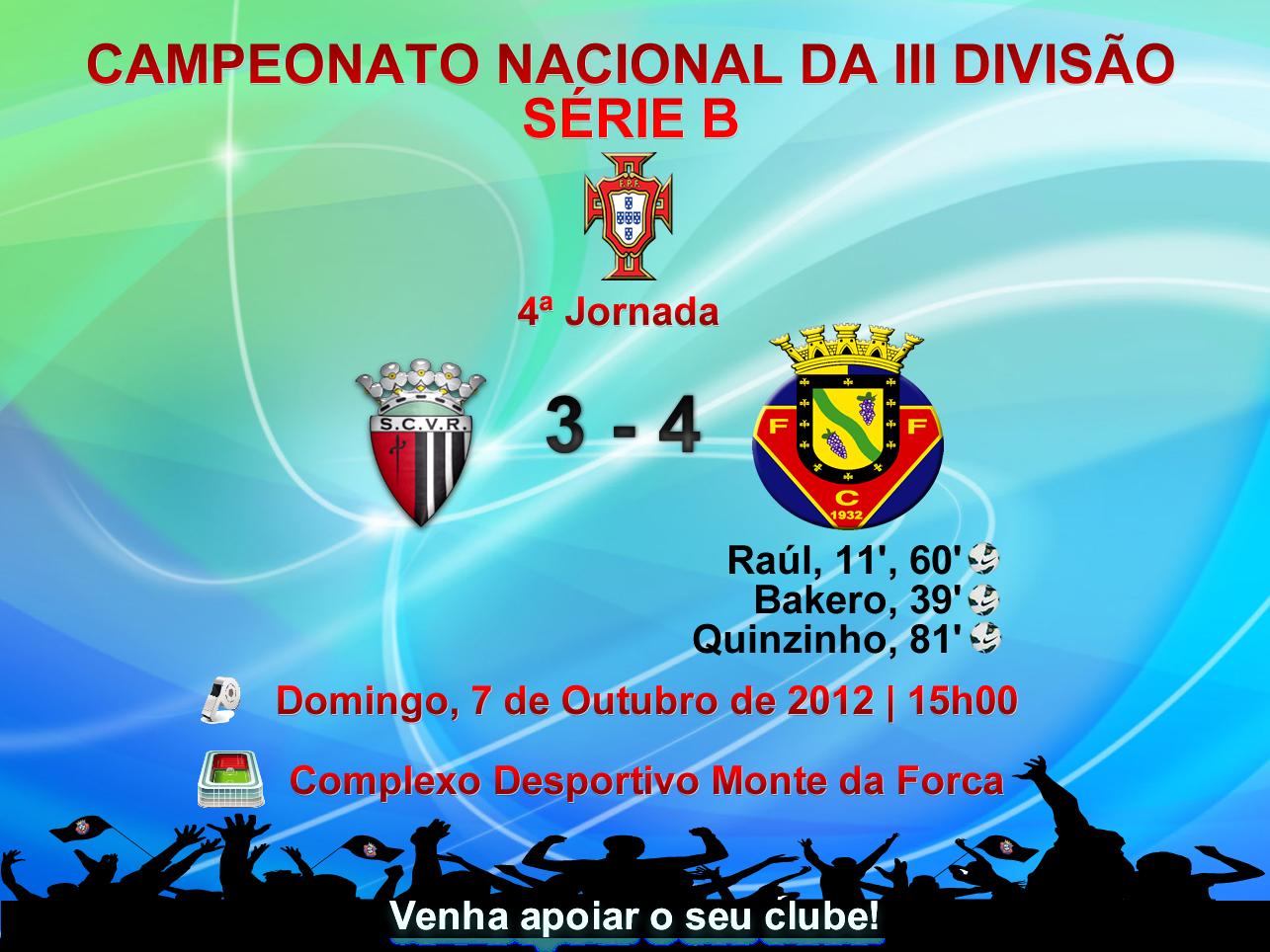 Vila Real fc fc Felgueiras Vence sc Vila