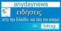 anydaynews