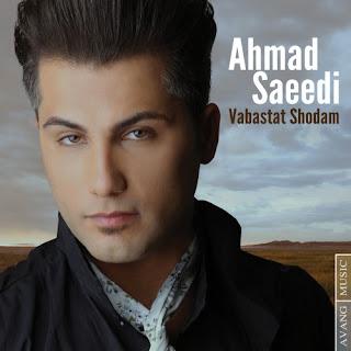 Download Ahmad Saeedi - Vabastat Shodam Full Album