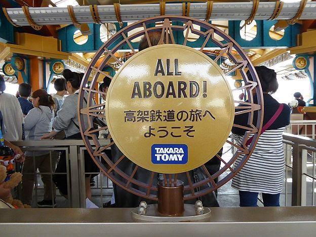 Tokyo Disney Seaのエレクトリックレールウェイ