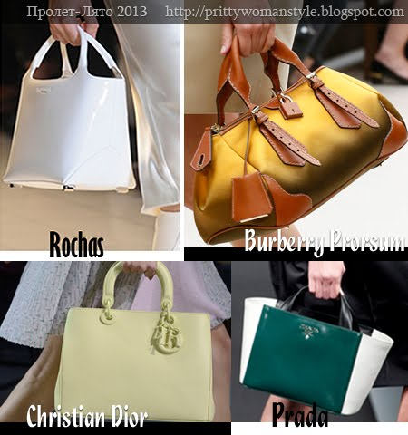 Големи чанти с къси дръжки - модерни ежедневни чанти за пролет-лято 2013