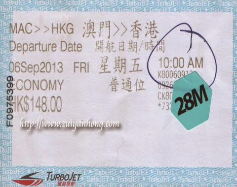 Turbojet Ferry Ticket