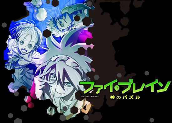 Phi Brain: kami no Puzzle Phi+Brain+Kami+no+Puzzle