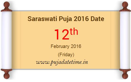 2016 Saraswati Puja Date Time - Basant Panchami Puja Muhurta