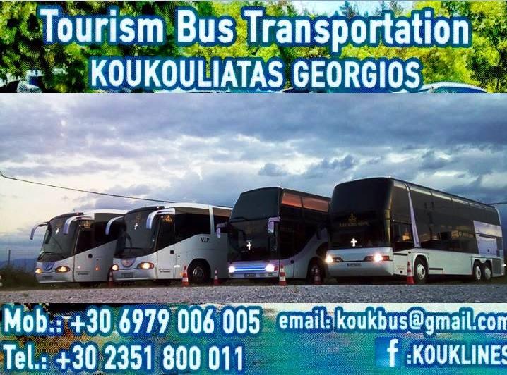 Tourism Bus Transportation Κουκουλιάτας Γεώργιος