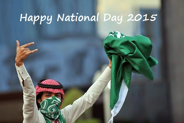 Saudi national day 2015 images