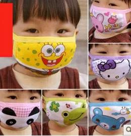 Children Cartoon Cotton Face Mask washable reusble