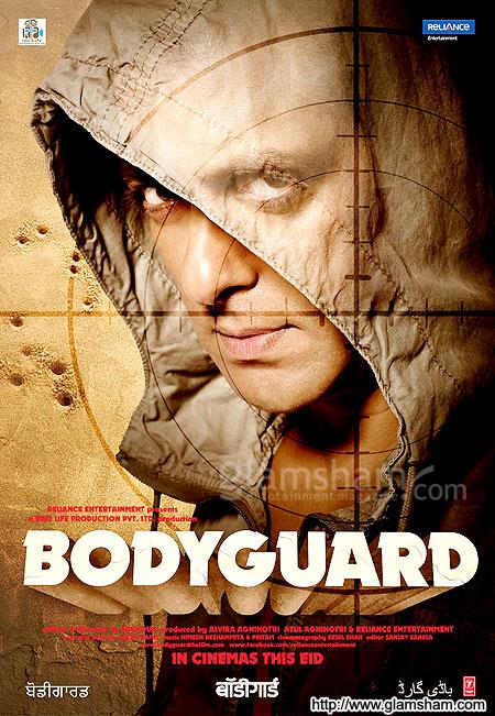 Teri Meri - Bodyguard Guitar Chords :Amit Les Paul