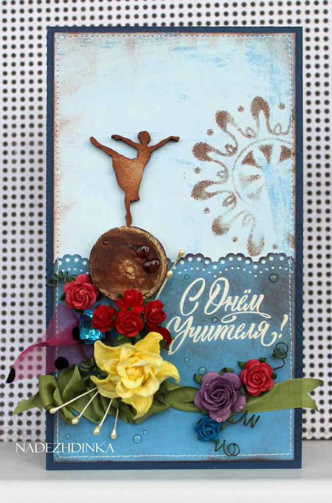Поздравительные открытки с днем рождения друг