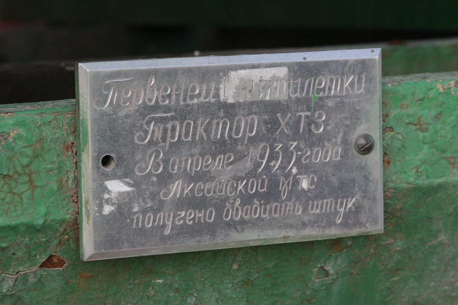 УДМУРТАГРОСНАБ - Тракторы, комбайны, запчасти.