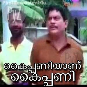 malayalam photo comments new - photo #8
