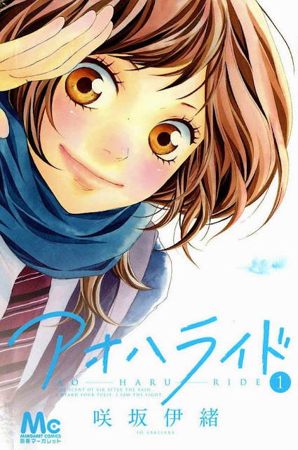 Okładka mangi Ao Haru Ride (Blue Spring Ride)