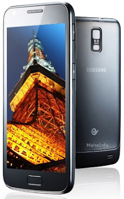 HP Dual CDMA GSM Samsung