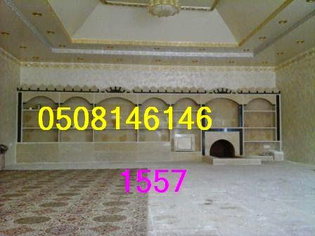 مدافئ حجريه 1557