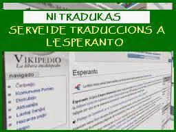 Tradukservo al Esperanto