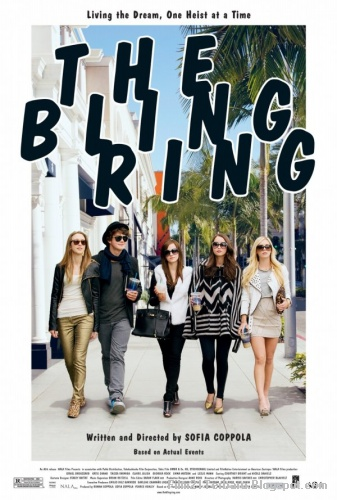 The Bling Ring 2013 Bioskop