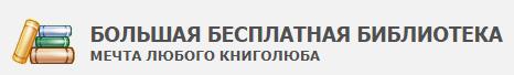 Книголюбам
