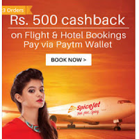 Spice Jet Flight & Flight+Hotel Rs. 400 cashback on Rs. 4000 with PayTm wallet : BuyToEarn